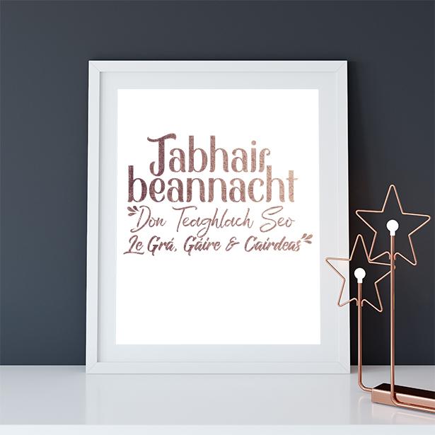 Irish Typography Framed Prints & Cards